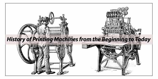 تاریخچه ماشینهای چاپ